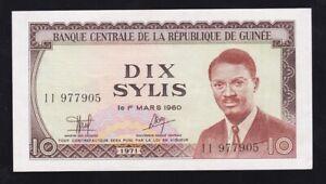 GUINEA ------ 10  SYLIS  1971 ----- UNC -----