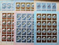 Russia Unione Sovietica 1979 KLB 4872-77 b121-6 Olympics Moscow 1980 GOLDEN RING City
