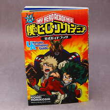 My Hero Academia Official Guide Book - ANIME JAPAN NEW