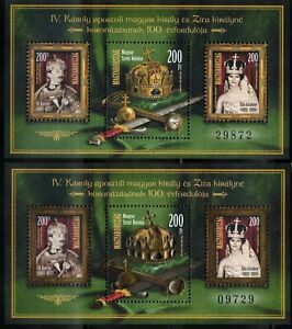 2016 Hungary Saints and Blessed Karl and Zita 2 diff. s/s (regular and gold) MNH