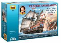 "1/200 Scale model. Galleon ""Elizabeth"" Squadron of Francis Drake in 1588"