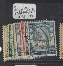 Thailand (P0606B) Rama Sc 128, 130-2, 134-7 Vfu