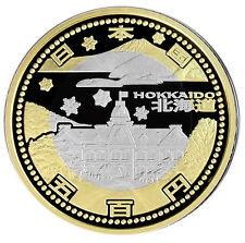 Japan 500 Yen 2008 Bi-Metallic Pf Hokkaido - 47 Prefectures Japan Mint packaging