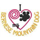 I Heart My Bernese Mountain Dog Ladies Short-Sleeved T-Shirt 1430-2 Size S - XXL
