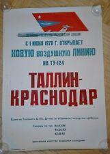 Aeroflot Soviet Airlines poster 1978.