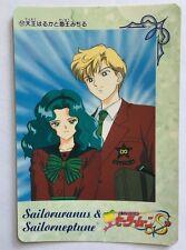 Sailor Moon S Banpresto PART 1 - 17