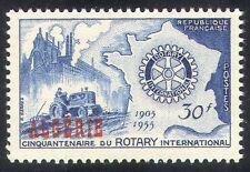 Algeria 1955 Rotary/Tractor/Farming/Industry 1v n31692
