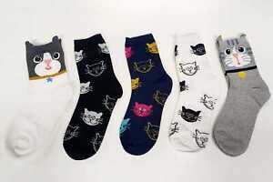 Men's Kitty Socks Cartoon Cat Faces Animal Print