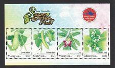 MALAYSIA 2007 STAMP WEEK (RARE VEGETABLES) SOUVENIR SHEET OF 4 STAMPS MINT MNH