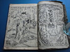 Japanese Woodblock Print Book Hyaku Nin Isshu 100 Poems By 100 People Edo