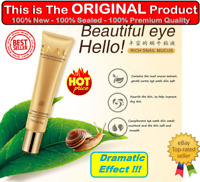 IMAGES Snail Eye Essence Eye cream Anti Aging Anti Wrinkle Remove Dark Circles