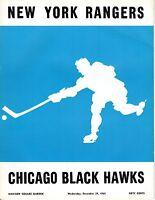 1965 (Dec.29) NHL Hockey program, Chicago Blackhawks @ New York Rangers