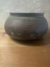 Antique Islamic Persian Bronze Bowl Many Calligraphy And Decorations Rare