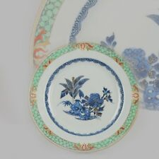 Antique Chinese 18C Enamel Garden scene Plate Green Enamels China