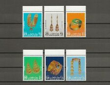 More details for qatar 2004 sg1128/33 mnh cat £12