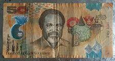 A1 08235012  Papua New Guinea 50 Kina  Banknote very fine ++