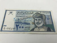Two Hundred Baisa Sultan Banknote 1995 Bank Of Oman