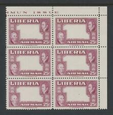 Liberia C68 1952 airmail block of 6 w/ center missing Vf Nh