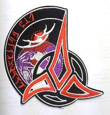 "Star Trek Klingon Tri-Foil Brotherhood  4"" Uniform Patch-FREE S&H(STPAT-KL-1)"