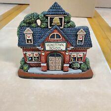 "Brandywine Woodcrafts ""Hometown School"" Signed Marlene Whiting 1365"