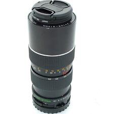 Mamiya 645 105-210mm f4.5 C ULD zoom lens, near mint condition