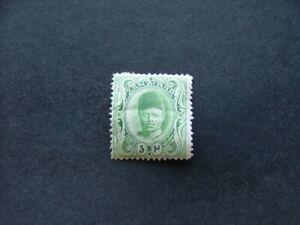 Zanzibar 1908 3c yellow-green SG226 MM