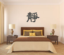 "Chinese Character Word ""Silence"" Vinyl Wall Decal Graphic 29""x24"" Home Decor"
