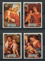 25284) Penhryn 1988 MNH New Christmas Natale 4v
