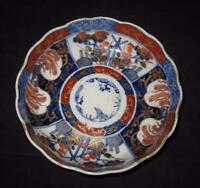 "Arita, Fuki Choshun, Japanese Imari Meiji Period 1868-1912, Scalloped Bowl, 6"""