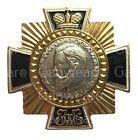 Russian Emperor Czar Nicholas II Romanov Grand Order of Most High Modern Award