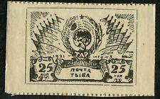Tannu Tuva. 20th issue. Year 1943. Sc. 121a. Local issue. MNHOG. CV$ 250+