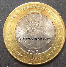 India 2015 Bimetallic BIMETAL Swami Chinmayananda Author Veda Coin 10 Rs Unc NEW