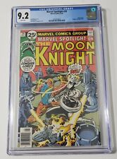 Marvel Spotlight #29 CGC 9.2 NM- WH 2nd Solo Moon Knight