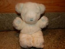 """Vtg. 1985 Baby Gund Little Teddy Bear with Rattle Brown Stuffed Washable  8.5"""""""