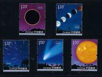China 2020-15 天文現象 Astronomical Phenomena Stamp Space