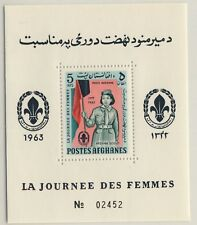AFGHANISTAN - 1964 - Mi.Block-47A 5Afs Women's Day - Scouts - (perforated )**