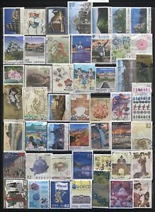 Newly Issued!! 100 All Different Japan Commemorative Stamps 82YEN and Beyond