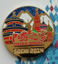 2014 SOCHI OLYMPIC CHINA NOC PINS Chinese Olympic Committee Pins(china house)