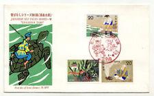 Japan - Scott 1204-1206 1975 Legend Of Taro Urashima Folk Tale - Fdc