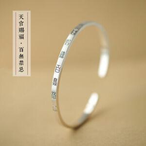 Tian Guan Ci Fu Bai Wu Jin Ji Chinese style 99 Silver Bracelet Collection Sa