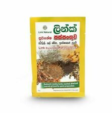 Paspanguwa Natural Ayurvedic Enriched Ceylon Aches Herbs Fever Cold Pain Drink