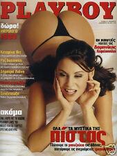 59 Greek Playboy Magazines + FREE SEXY BONUS DVD in PDF Format On DVD Greece
