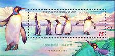 Taiwan 2006  ^ King Penguin ^  M/S MNH