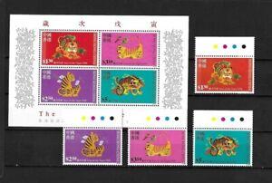 """Hong Kong 1998 """"Chn.Neujahr-Jahr des Tigers"""" Mi.-Nr. Block57,834/7 postfrisch."""