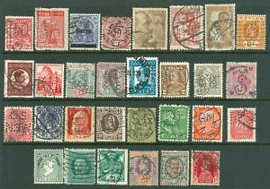 World - Thirty (30) Perfin Stamps from Thirty Different Countries