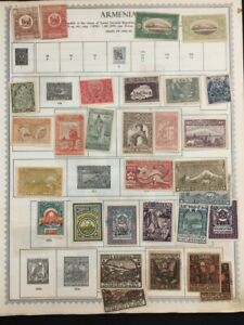 TCStamps ---3X--- Pages BEAUTIFUL! Very! OLD Armenia Postage Stamps #240