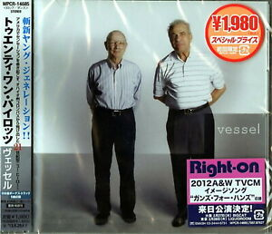 TWENTY ONE PILOTS-VESSEL-JAPAN CD BONUS TRACK Ltd/Ed E44