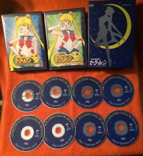 SAILOR MOON: Season One Uncut (DVD, 2003, 8-Disc Set) ADV Films Anime Nice Set!