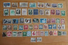 TIMBRES D'EUROPE lot 5– REF T158