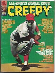 Creepy Magazine #84 VG Warren 1976 Sports Issue